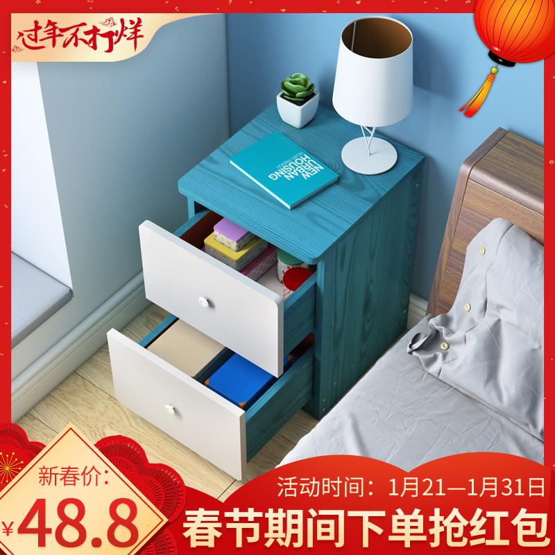 [¥40.83]床头柜简约现代小户型卧室组装收纳柜经济型床边带抽屉储物床头柜