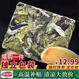 2019白茶福鼎荒野高山白牡丹茶饼饼干茶独立包装20片100克
