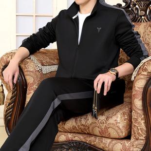 男士运动套装秋季新款长袖长裤跑步运动服休闲套装男卫衣套装外套