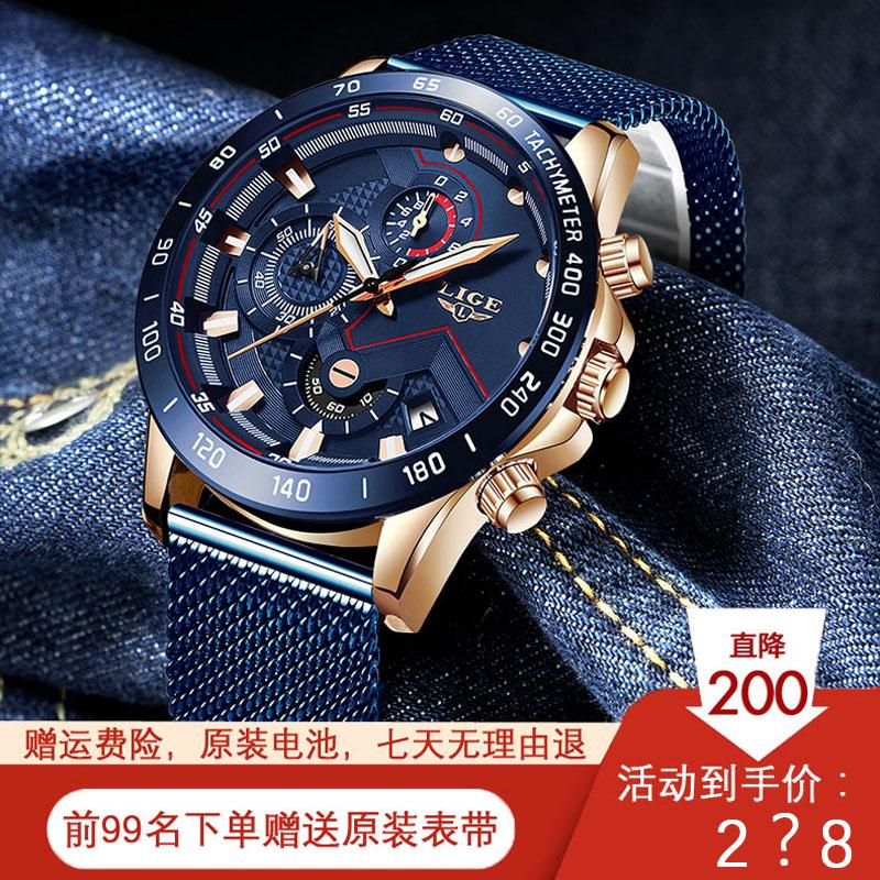 德国利格品牌手表男士不锈钢网带石英腕表夜光防水时尚学生手表
