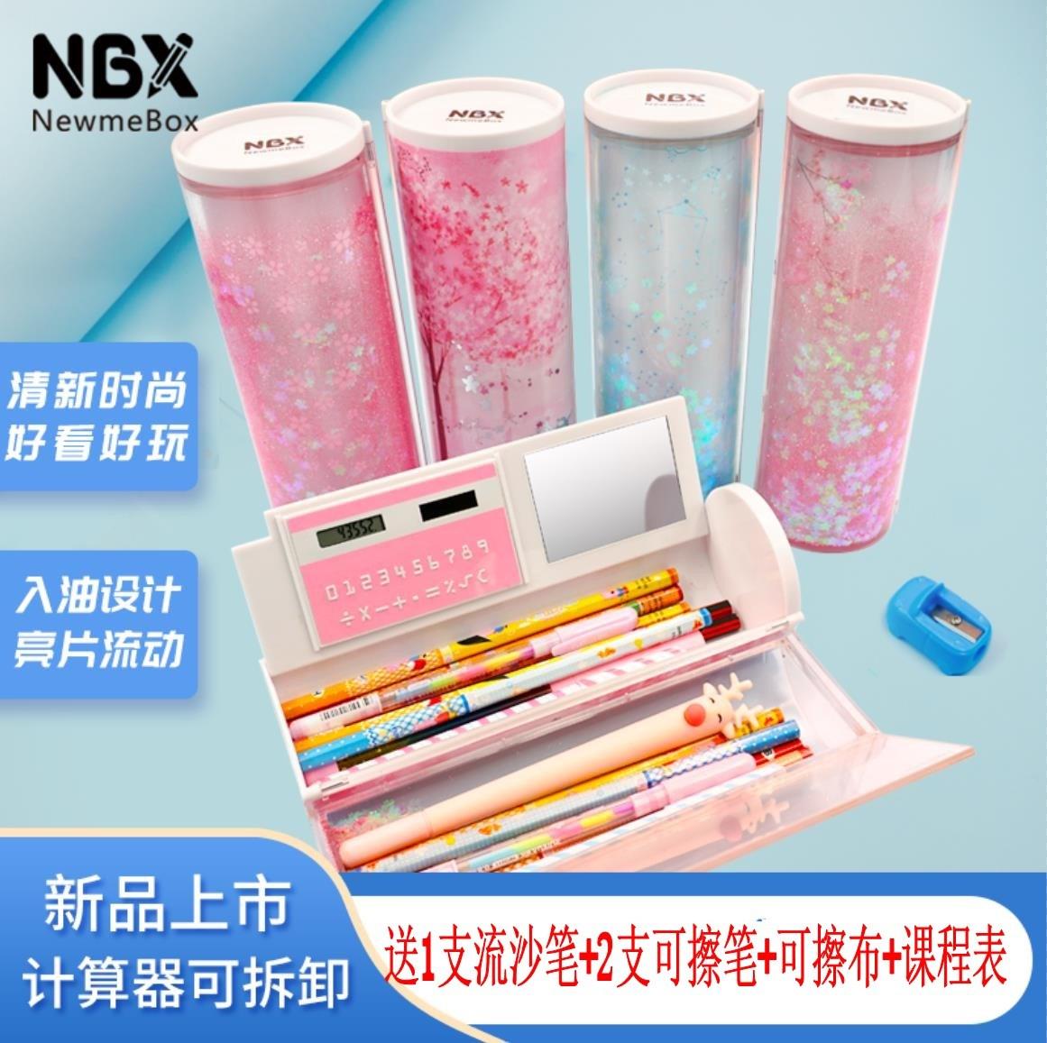 抖音同款笔盒小学生多功能密码锁铅笔盒网红文具盒圆筒少女心。