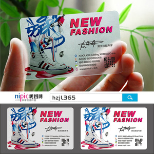 Men's Shoes Women's Shoes Men's Women's Sports Shoes New Bags Shoes Jewelry Business Card Design Customized Footwear SPI00022