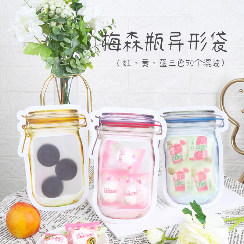 梅森瓶罐子造型密封包装袋 花草茶干果零食包装自封自立异形袋子