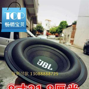 AV Appliance 19 >> Speaker / Amplifier / Equipment Wide Side Woofer 6.5 Inch 17.8 8 Inch 21.8