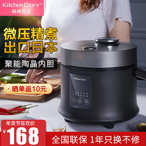 Kitchen diary rice cooker automatic home intelligent 1-2-3 people Japanese style mini small multifunctional rice cooker