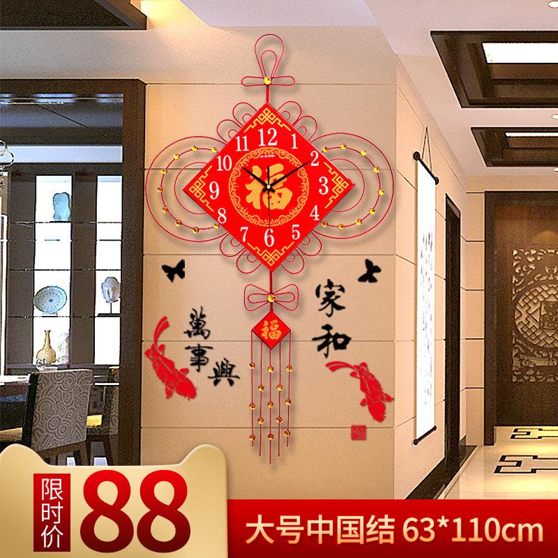 中国结中国风创意客厅挂钟家用装饰新现代时尚时钟静音钟表挂表