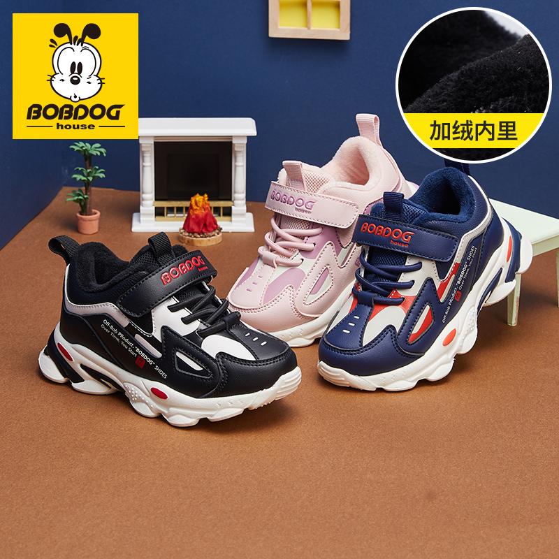 巴布豆童鞋男童鞋子棉鞋女童运动鞋2019新款秋冬季加绒中大儿童鞋