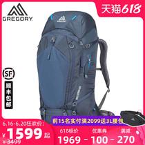 Gregory格里高利baltoro双肩背包大容量重装户外徒步登山背包deva