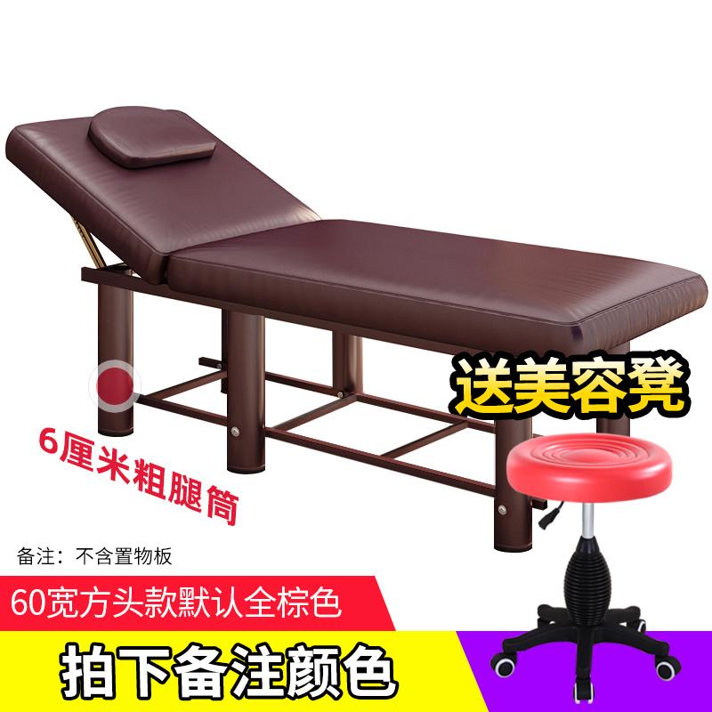 二手美容床清仓免运费院专用折叠理疗美体美睫艾灸纹绣按摩推拿床