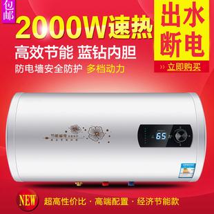 樱花树电热水器储水式电淋浴家用小型节能速热式60升40L50L80L100