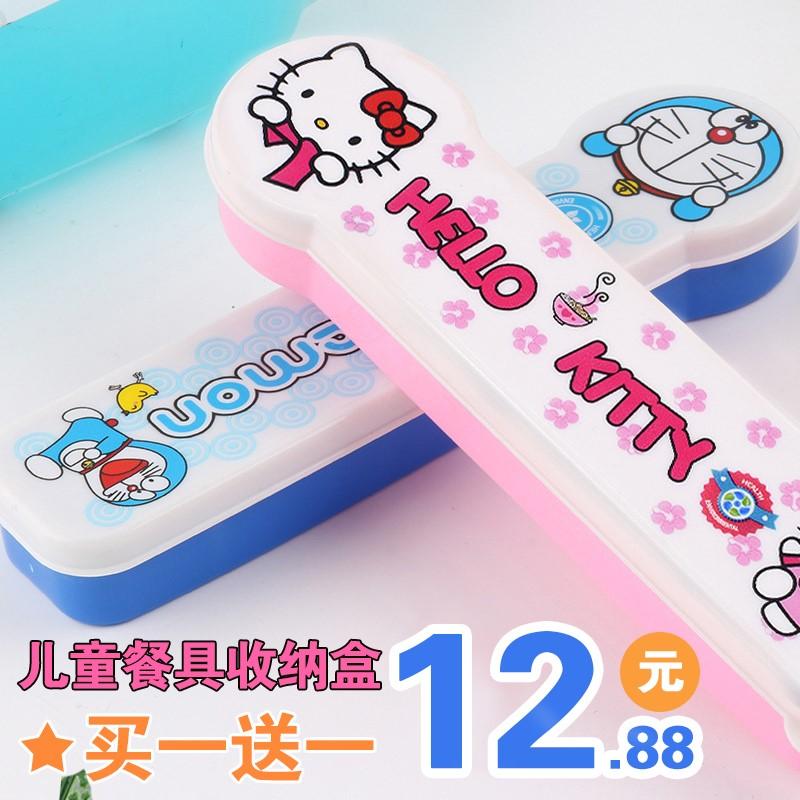 外出筷子餐具快子宝宝疯抢叉子收纳盒用品婴儿空盒子儿童勺子便携