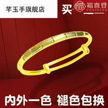 Vietnam sakin color fast imitation gold female bracelet bracelet gift to friend gift to mother Jewelry Gift Ring