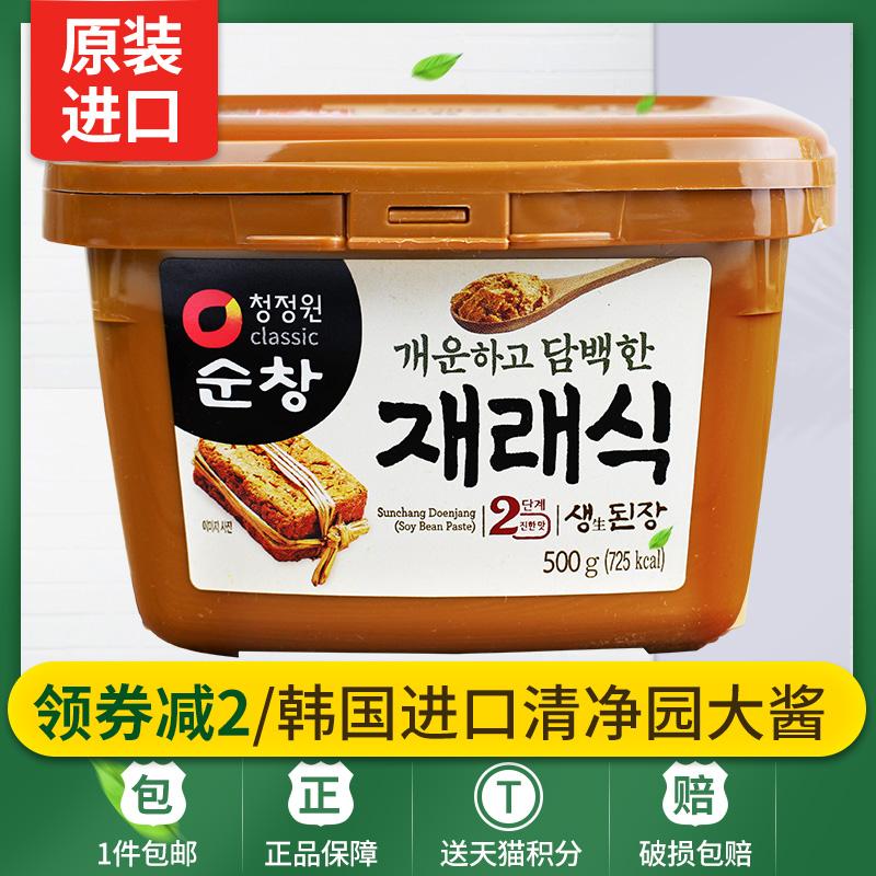 韩国清净园进口大酱韩式大酱汤专用传统生大酱东北正宗农家黄豆酱