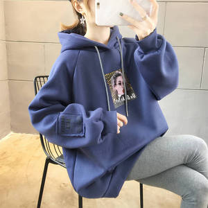 Large size women's 200 kg sweater women Korean version of the tide student loose wild plus velvet thick ins jacket female autumn and winter
