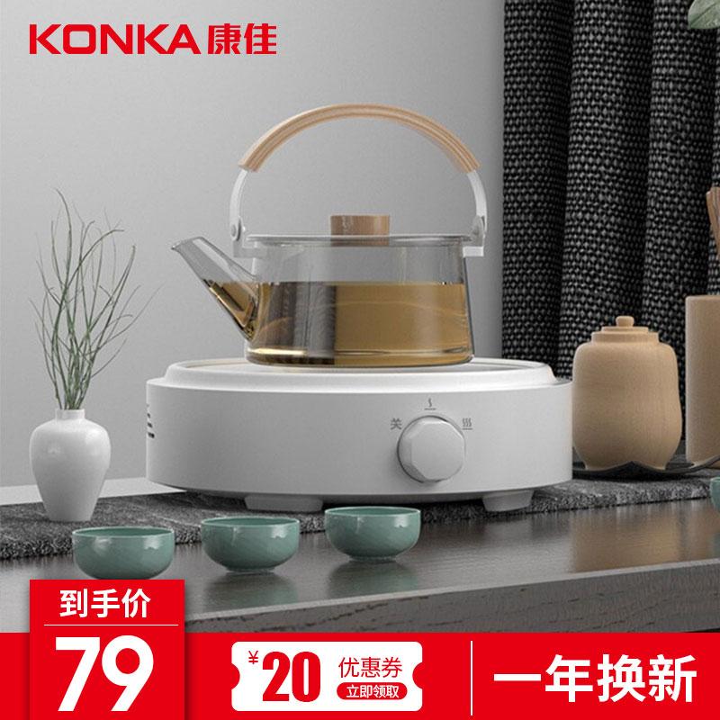 康佳茶炉电陶炉煮茶器煮茶炉烧水壶家用泡茶壶玻璃迷你小型静音