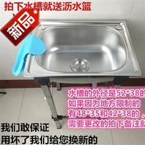 不锈钢0.4m洗菜盆厨房厨盆支架龙头家装主材q单盆水池水槽套餐简