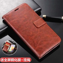 (小)米红米note8手机壳id9盖式reamote8pro全包防摔手机皮套6.3/