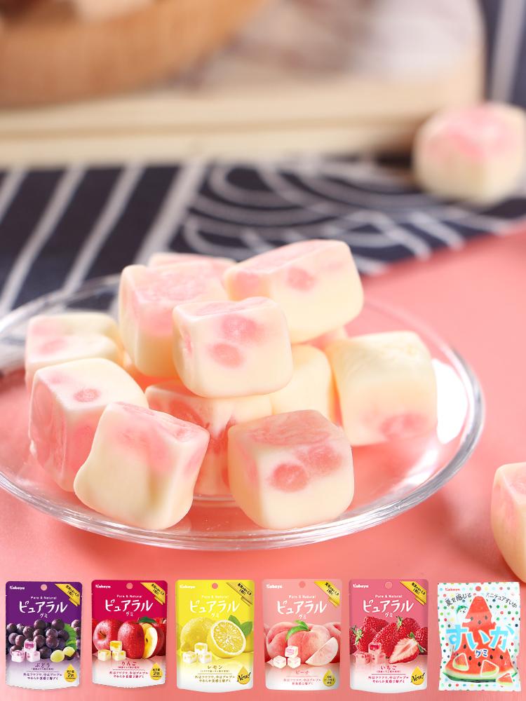 日本进口零食kabaya卡巴也白桃味/葡萄味夹心软糖水果果汁糖果45g