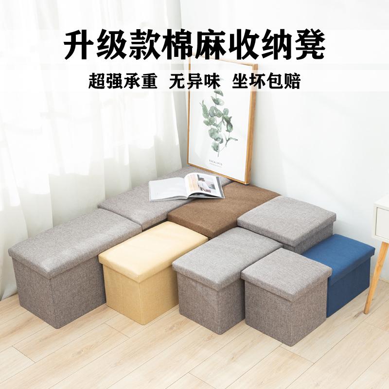 收纳凳子储物凳可坐人家用小沙发创意长方形多功能换鞋收纳箱神器