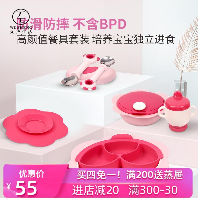 迪迪尼卡餐具didinika辅食分隔餐盘宝宝保温碗婴儿吃饭勺防摔防烫