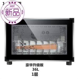 Home small bowl kitchen bench double. Medium temperature large tray disinfection cabinet