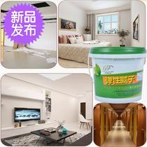 補牆膏牆面翻新白色乳膠漆牆體修補神器家用室內自動噴漆手搖噴漆