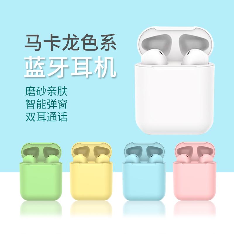蓝牙耳机适用于安卓苹果少女心马卡龙双耳运动半入耳式蓝牙耳机