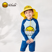 Bduck small yellow duck split children's swimsuit long sleeve sun proof surfing suit lovely boys and girls hot spring swimsuit