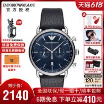 Emporio Armani阿玛尼手表男 时尚飞行员系列休闲石英男表AR11105