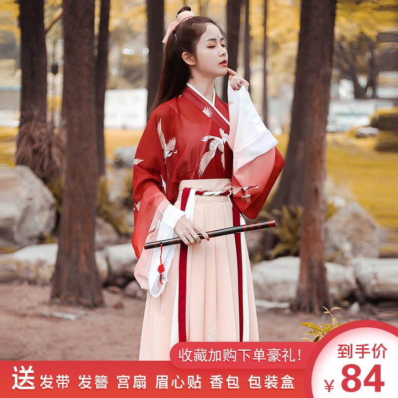 汉服女中国风交领襦裙古装女超仙仙气飘逸日常改良明制汉服汉元素