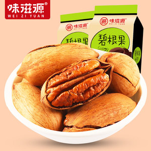 Weiziyuan Bigan Fruit Cream Flavored Bags Nuts Bulk Macadamia Pecans 208g Roasted