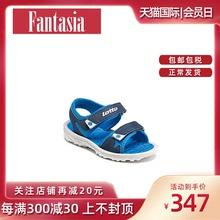 Lotto children's shoes fashion sandals casual comfortable casual shoes Las rochas III CL available