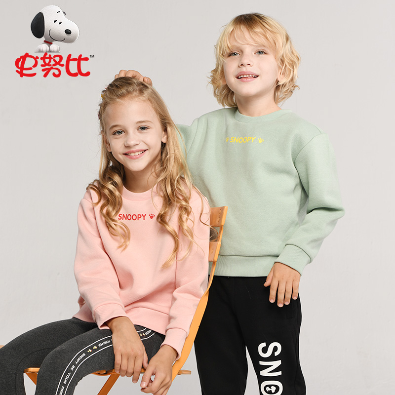 史努比儿童装秋冬新款中大童卫衣加绒宝宝套头衫男女童休闲外套