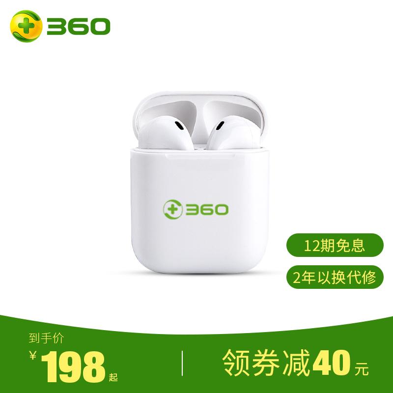 360真无线蓝牙5.0耳机超长待机迷你降噪双耳跑步适用小米苹果安卓