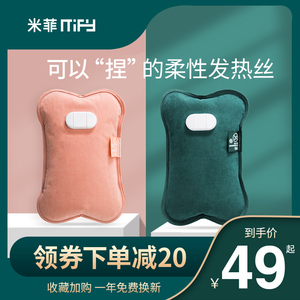 Hot water bottle warmer hand warmer baby girl charge warmer cute plush warm water bag water heater hand warmer bed