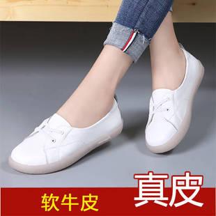 真皮小白鞋女软底新款韩版懒人鞋透气百搭休闲鞋妈妈运动平底单鞋图片