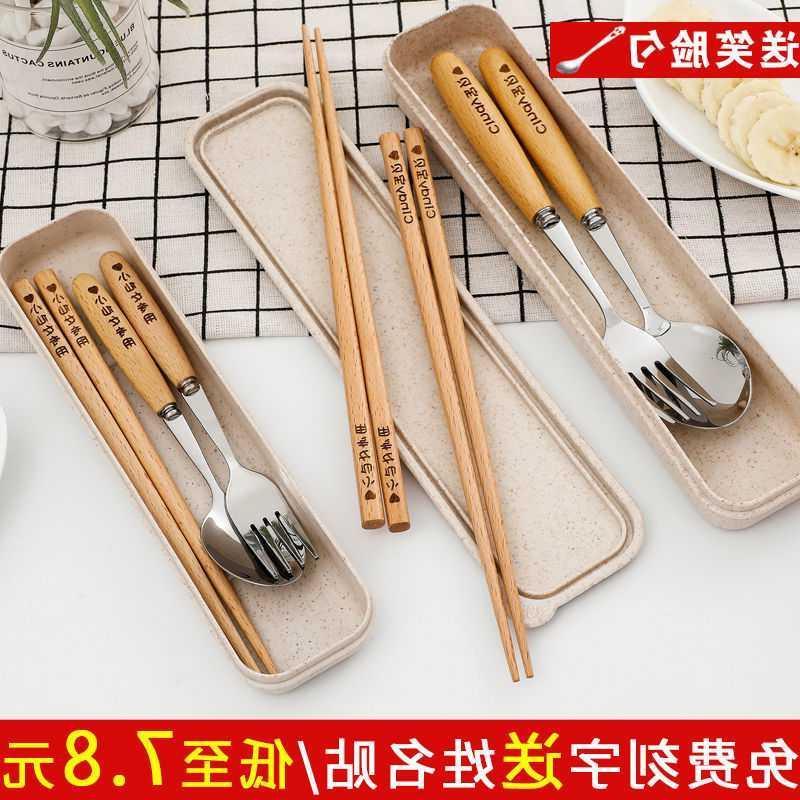 筷子勺子套装家用便携式儿童餐具三件套收纳盒木质学生叉子单人装