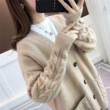 拉夏贝尔lq1秋季女装xc年新爆款针织开衫慵懒风外套上衣女士毛衣