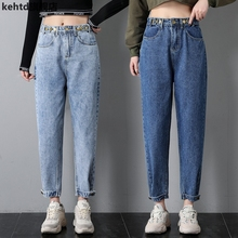 Jeans women & (39; s loose high waist casual pants women