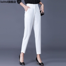 New fashion casual pants large women