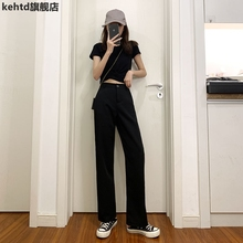 Wide leg pants women's new high waist thin black spring autumn winter straight tube loose suit wide leg pants casual pants