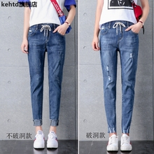 Loose jeans for women casual pants for women