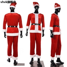 Santa Claus costume adult women & 39; s Christmas costumes