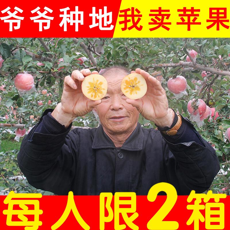 冰糖心大果 胜新疆阿克苏新鲜山西红富士丑苹果水果10斤一整箱批