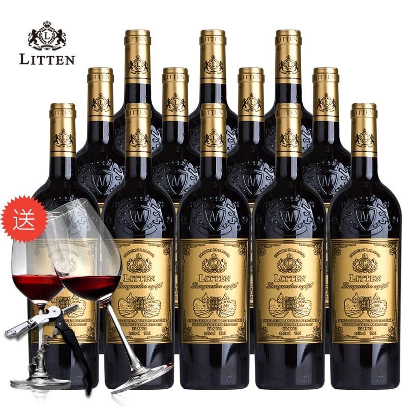 法国进口红酒AOP级别14度干红葡萄酒 红酒整箱送酒具