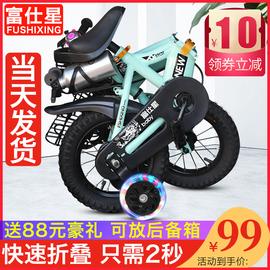 新款儿童自行车男孩3-6-7-8岁脚踏车女童女孩公主12/14寸折叠单车
