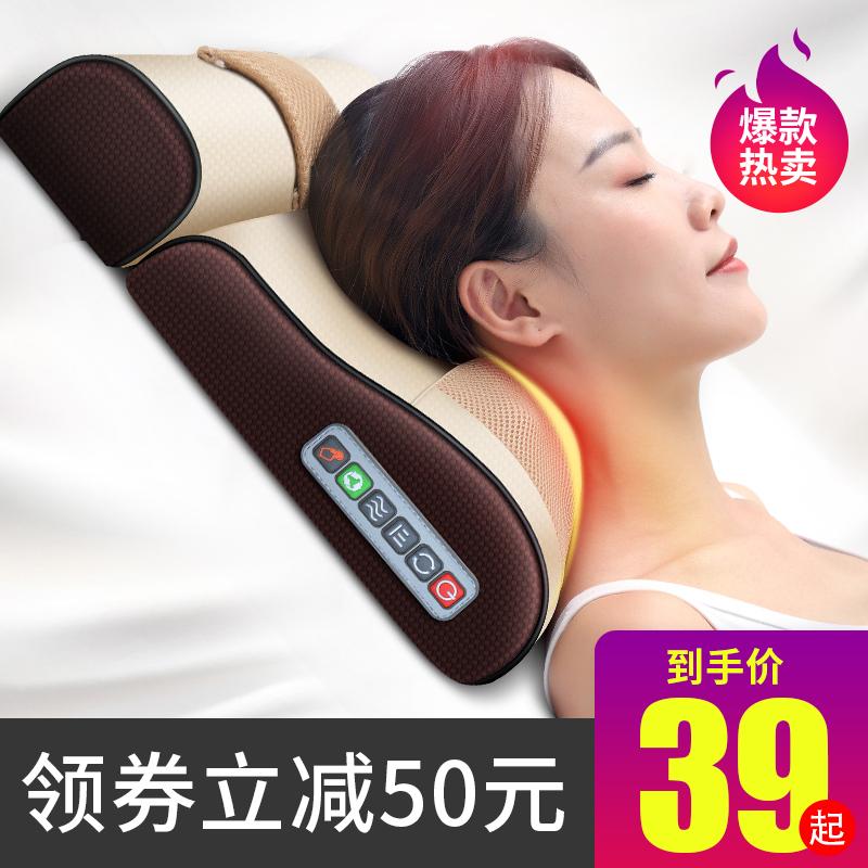 肩颈椎按摩器多功能颈部腰部肩部电动仪家用脖子脊椎理疗枕头神器