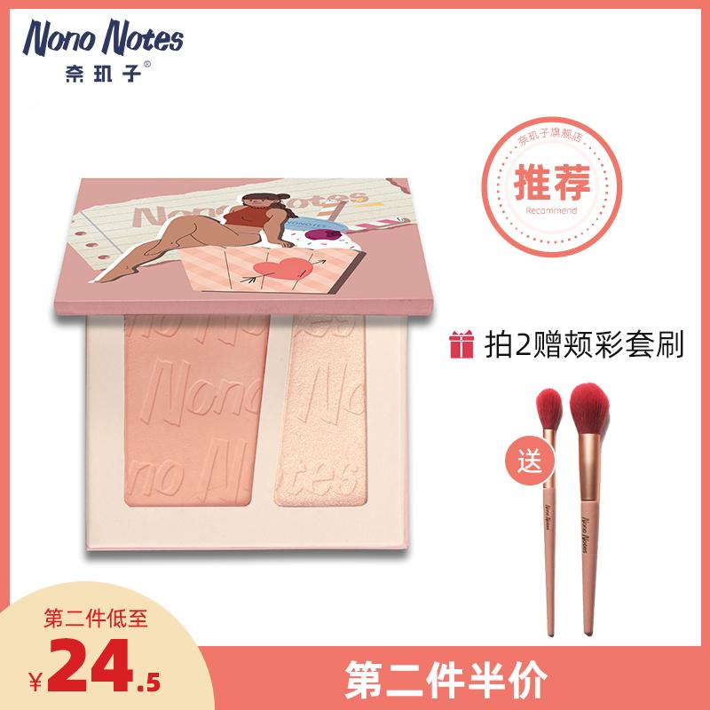 奈玑子NonoNotes甜心食谱奶酪腮红高光一体盘裸妆自然晒红女胭脂