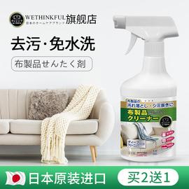 布艺沙发清洁剂免水洗清理地毯免洗去污墙布床垫干洗神器窗帘清洗