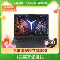 联想拯救者Y7000英特尔酷睿i5/i7电竞游戏本15.6英寸笔记本电脑